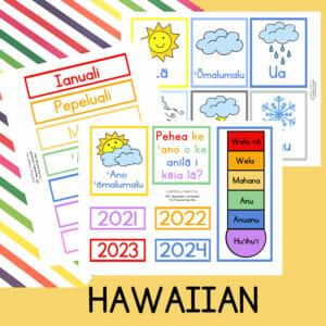 DIY Children's Calendar in Hawaiian