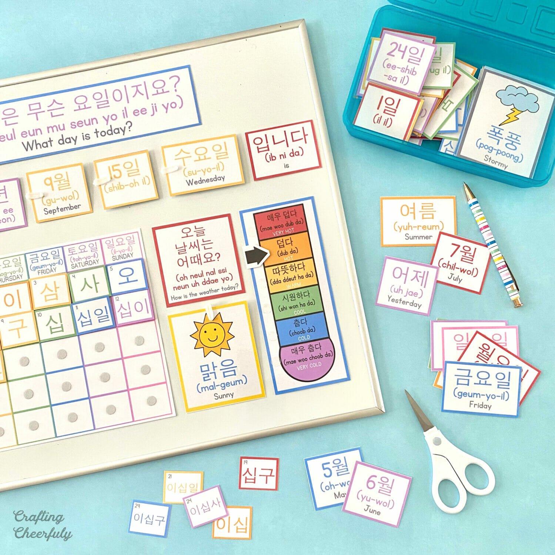 Korean and English Children's Calendar Printables