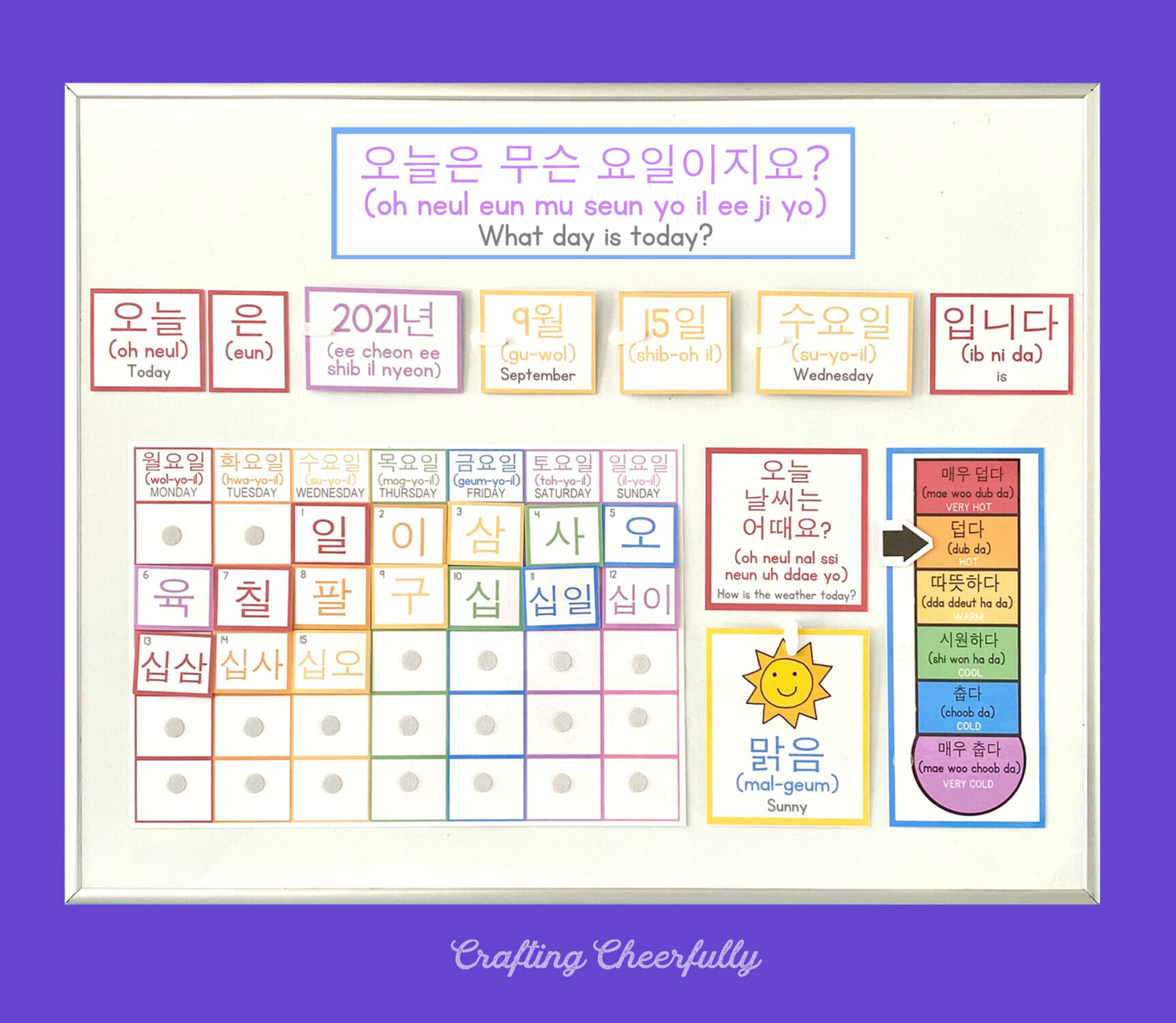 Colorful and cheerful Korean and English Calendar on a whiteboard.