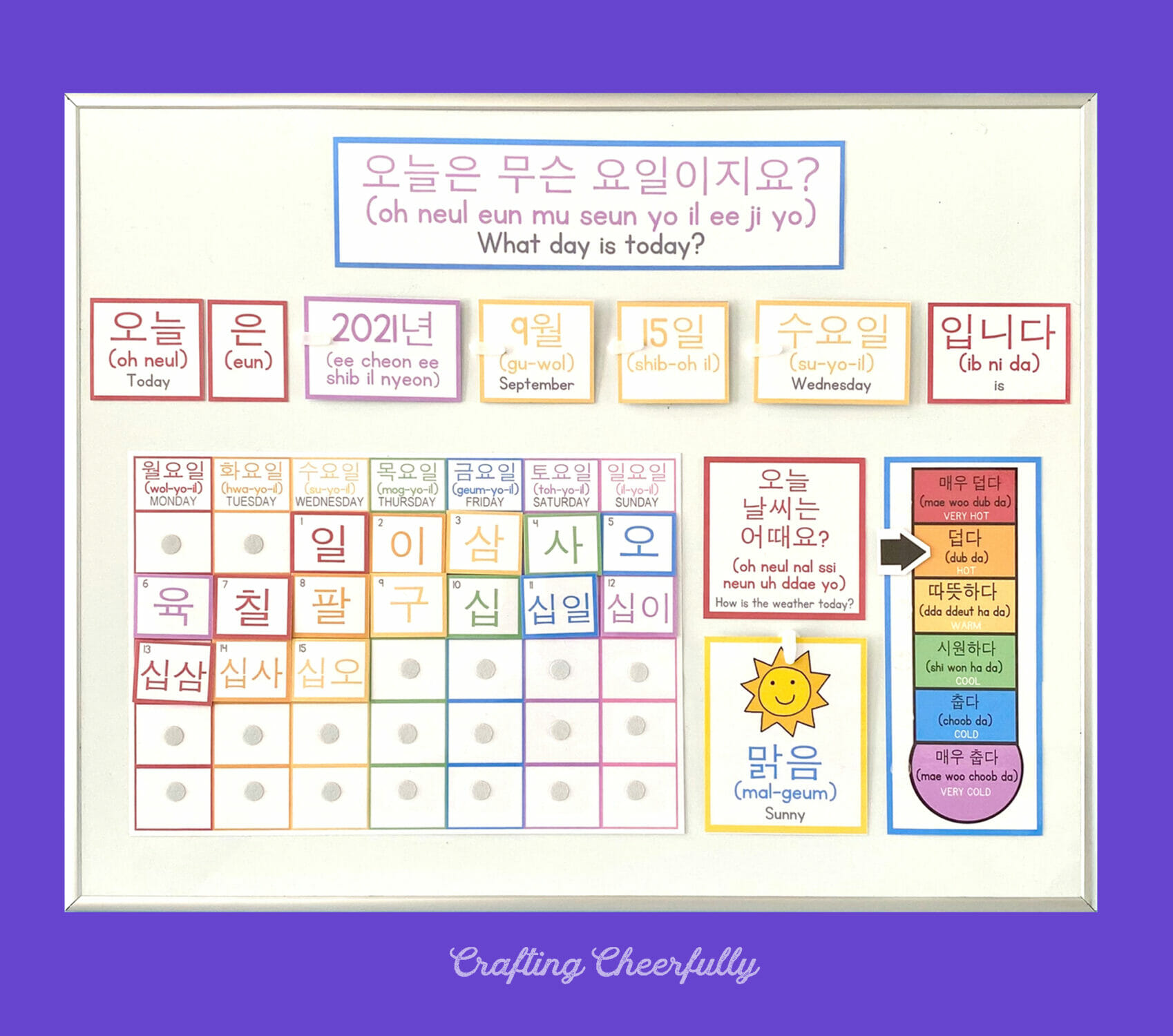 Korean kid's calendar on a white dry erase board with a purple background.