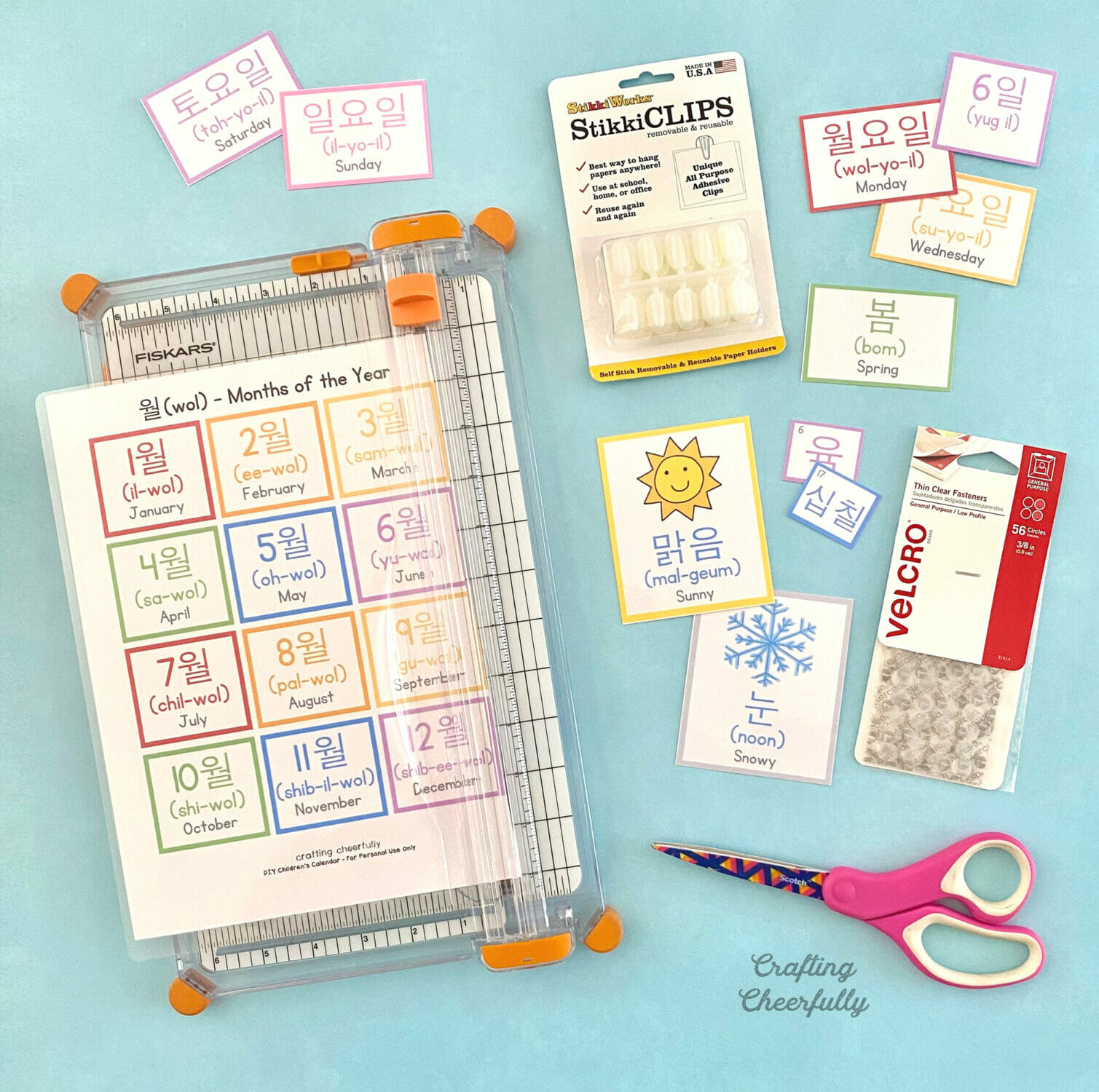 Printables in Korean and English to make a children's calendar.