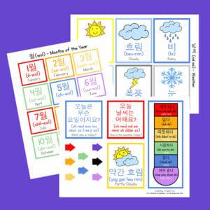 Dual Language Korean and English Calendar Cards